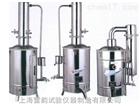全不锈钢5L电热蒸馏水器批发