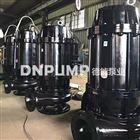 生活废水污水处理用泵(图)_天津厂家价格