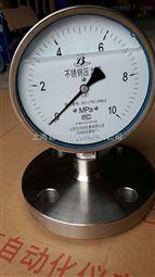YTN-100/MC卫生隔膜压力表0-1Mpa
