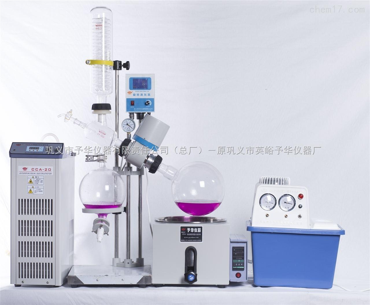 YRE-501型旋转蒸发器(巩义市予华仪器-厂家)