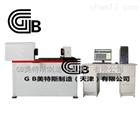 GB微机控制扭转试验机-专业专注