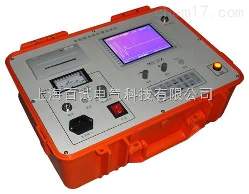 上海智能型彩屏直埋电缆故障测试仪