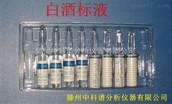 白酒内标乙酸正丁酯