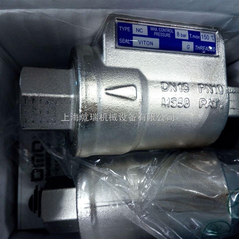 欧玛尔(OMAL S.P.A)OMAL自控阀门优势供应
