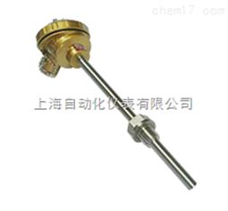 WRN2-220热电偶上海自动化仪表三厂