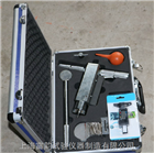 工厂直销混凝土强度检测仪,HQG-1000型贯入仪