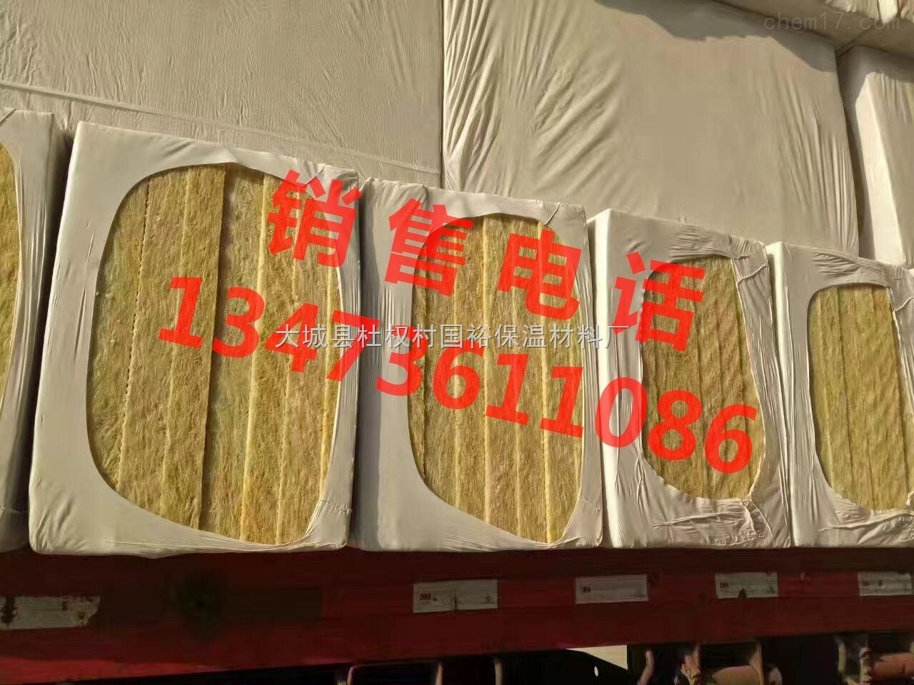 自产自销的岩棉板厂家/河北岩棉板厂家直销/国裕保温板