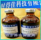 GBW(E)081604高锰酸钾容量分析用溶液标准物质,高锰酸钾滴定分析标准溶液
