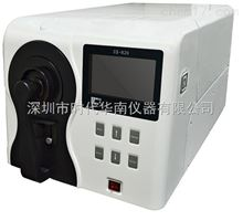 CS-820台式分光測色儀色差儀