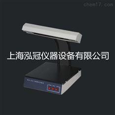 紫外分析仪价格