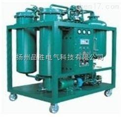 多功能高效濾油機