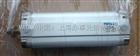 ADVC-20-25-A-P 德国费斯托FESTO 100%原装进口  价格实惠 大量现货