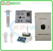 XW-GHX-I光催化反应器/光化学反应设备