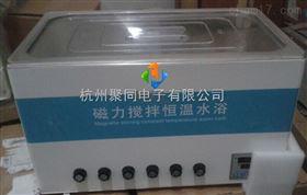 浏阳市磁力搅拌恒温水浴锅EMS-30*