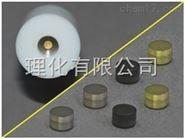 可換旋轉圓盤電極