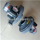 CX-1/4CX-1/4-200V-全风小型鼓风机