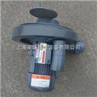 CX-75CX-75中压鼓风机-焊接废气吸取专用鼓风机