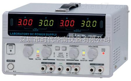 台湾固纬gps-3303c直流电源