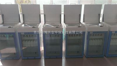 水务公司常用的的在线水质采样器具反吹功能具冷藏功能4~20mA和RS232信号输出