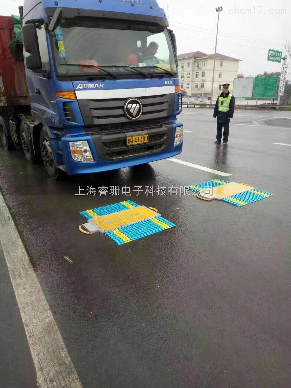 200吨公路超载汽车称重仪