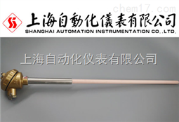 WRP-121工业用装配式热电偶上海自动化仪表三厂