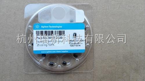 5062-3508色谱柱液相色谱柱5062-3508 质谱接口石墨密封垫圈(长型)