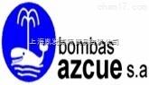 Azcue清水泵