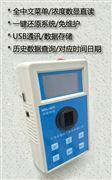 铁离子测定仪 铁检测仪