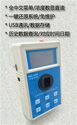 便携式铜离子检测仪 铜测定仪