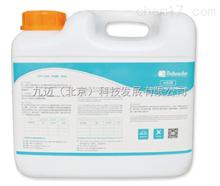 JM-xzy-240免费试用xzy-150碱性清洗剂