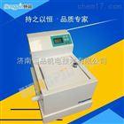 HP-WG3卧式数控电动离心机/甩干机济南9159金沙专业生产
