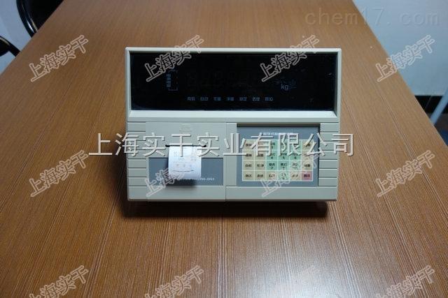 XK3190-DS3带打印耀华称重显示器地磅秤头