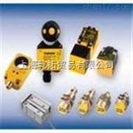 NI50-CP80-VP4X2德国TURCK光电开关,图尔克光电开关功能显示