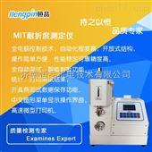 HP-NZ135AMIT耐折强度试验仪 耐折强度试验机 原纸耐折度仪价格