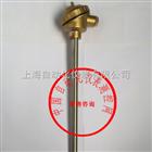WRN2-133热电偶上海自动化仪表三厂