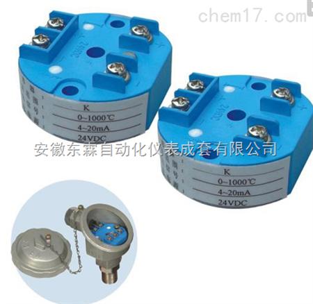sbwr-2460 温度变送器模块