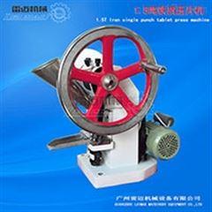 专业单冲压片机,化工原料压片机,单冲压片机适合小型制药厂压药片吗?