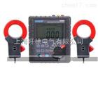 HD3400B双钳多功能接地电阻测试仪