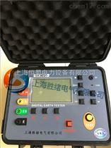 上海土壤電阻率測試儀銷售商