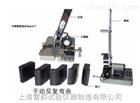 钢筋弯曲机生产批发,反复式弯曲试验机