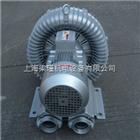 2QB820-SHH27上料機械高壓風機-真空上料機械鼓風機