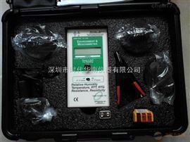 RT1000表面電阻測試儀靜電測試儀