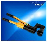 SYK-22整体液压开孔器特价