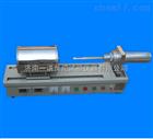 材料卧式膨胀系数测试仪