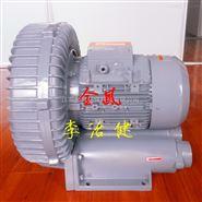 江苏全风旋涡气泵参数