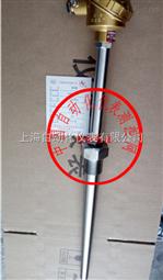 WRE-631热电偶上海自动化仪表三厂