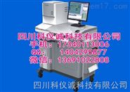 TDR-200B自动细菌鉴定仪 药敏测试仪 药敏分析仪 微生物鉴定仪