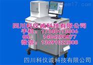 TDR-200B自動細菌鑒定儀 藥敏測試儀 藥敏分析儀 微生物鑒定儀