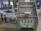 RKSF-40RKSF304不锈钢材质固液分离设备,猪粪分离器