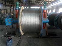 JL/LB1A 240/30JL/LB1A 240/30架空铝导线 铝包钢芯铝绞线 铝包钢绞线价格